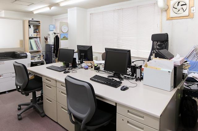 竺川税理士事務所