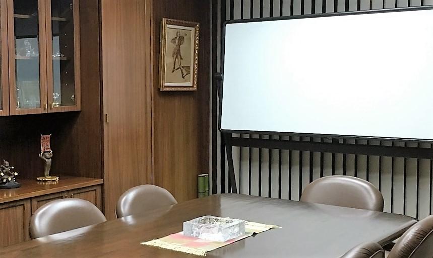 会議室:衣目公認会計士事務所