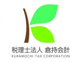税理士法人倉持会計