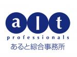 あると綜合事務所ロゴ700_700