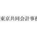 東京共同会計ロゴ