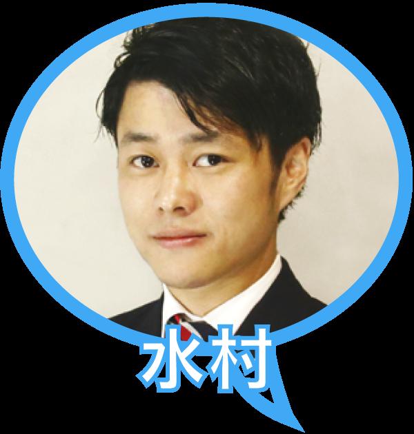 Switch_水村氏アイコン