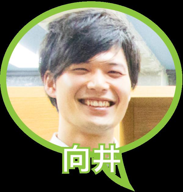 Switch_向井氏アイコン