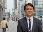 藤田耕司 FSGマネジメント株式会社 代表取締役 経営心理士・公認会計士・税理士