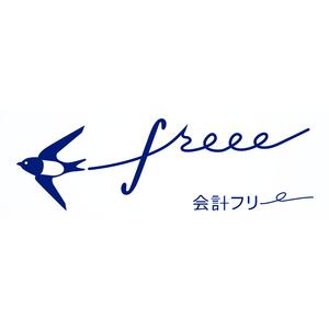 全自動のクラウド型会計ソフト freee (フリー)300×300