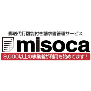 クラウド請求書管理サービスMisoca300×300
