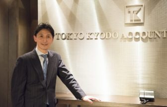 東京共同会計事務所 内山隆太郎