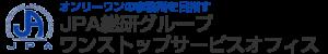 株式会社日本パートナー会計事務所<br>日本パートナー税理士法人