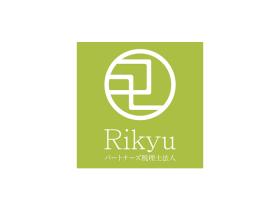 Rikyuパートナーズ税理士法人ロゴ_thumb