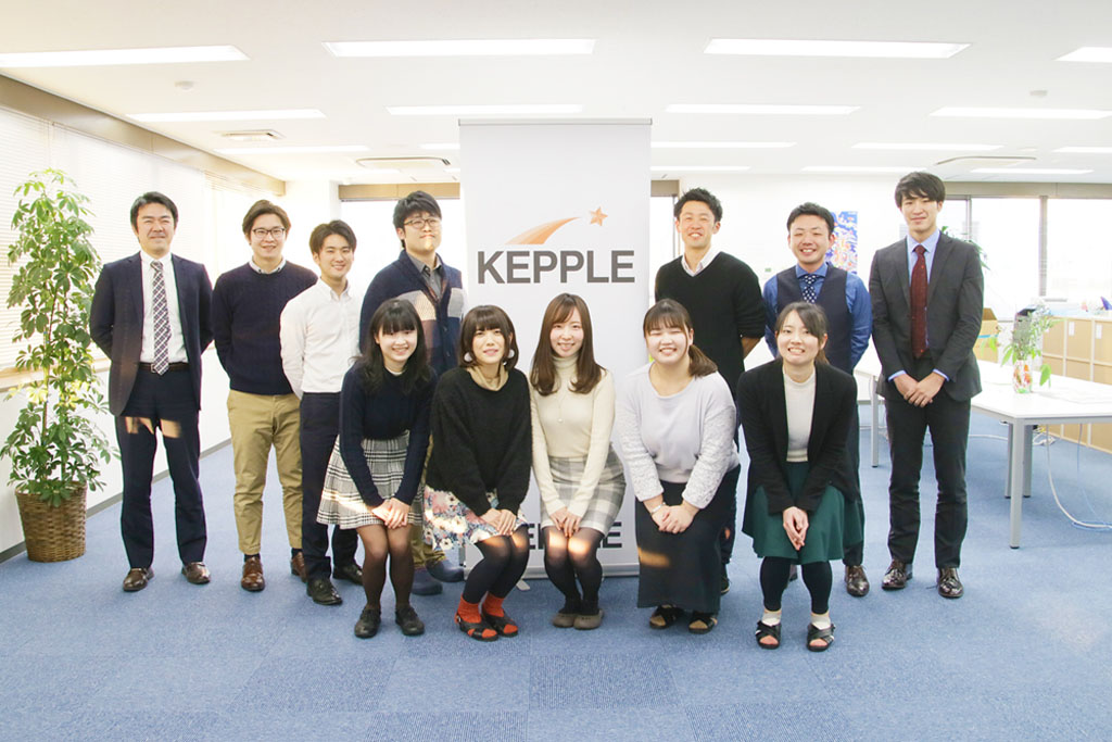 Kepple会計事務所