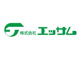 エッサム_logo_thumb