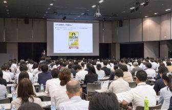 弥生PAPカンファレンス2019春会場写真